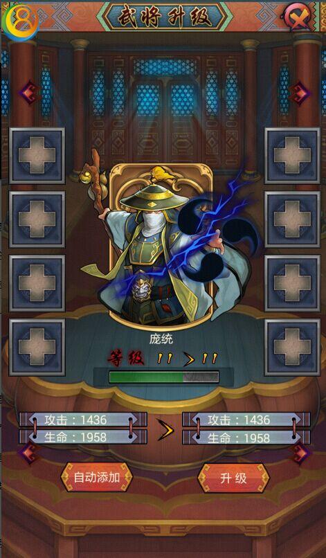 《三国志英雄联盟》主公武将的玩法介绍