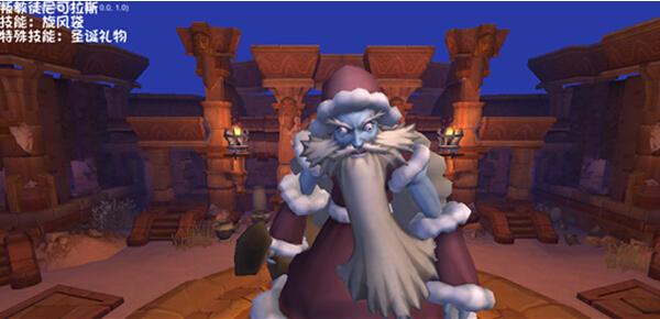 夢幻神域綜合攻略之聖誕壁壘