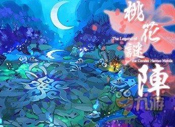 壁纸 海底 海底世界 海洋馆 水族馆 345_250