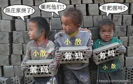 人在囧图(60):南京龙吐水与股市大跳水