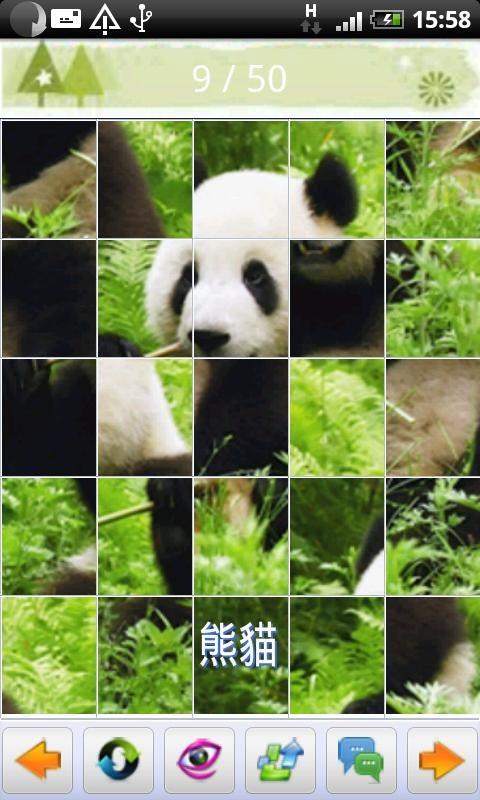 搞笑发音动物名字-动物英语单词发音-你的名字日语