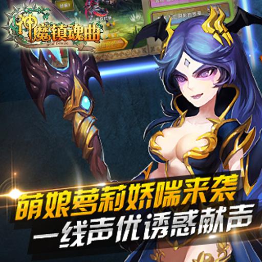 《女神Xpro》之职业选择篇!