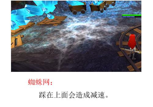《龙之地下城》新手攻略 陷阱玩法详解