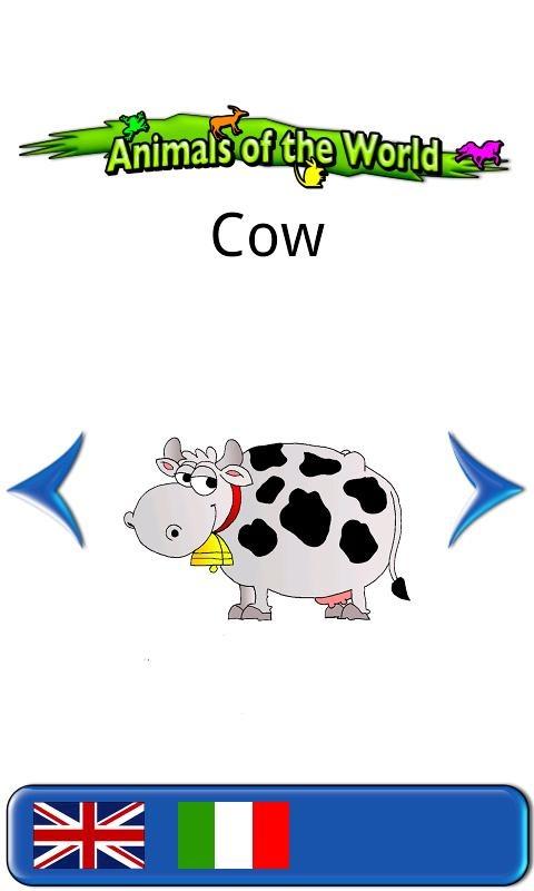 国际动物保护协会旧标志