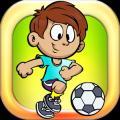 逃脱游戏:足球比赛