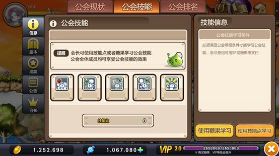 冒险岛手游_九游手机游戏