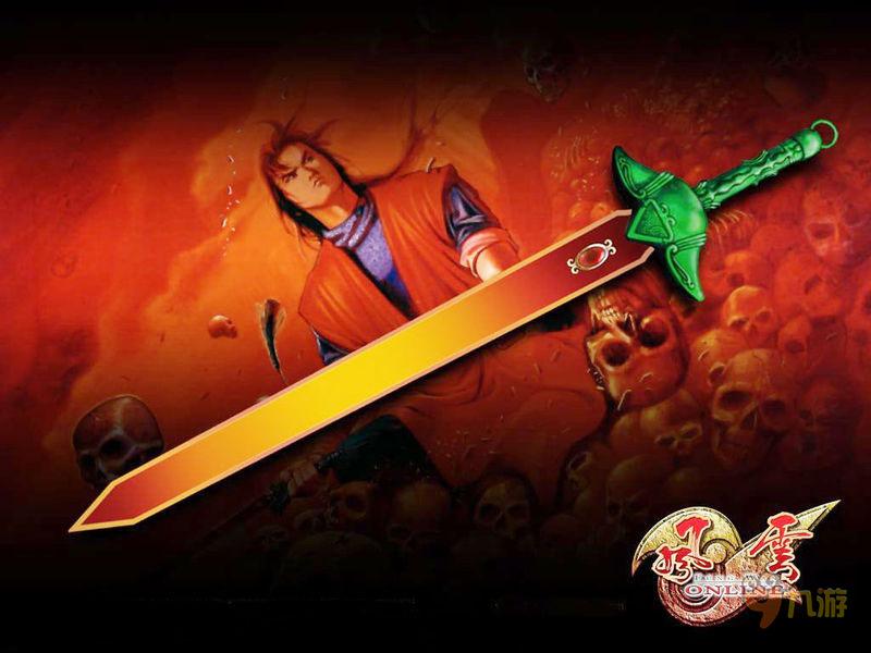 快手最火p图素材剑
