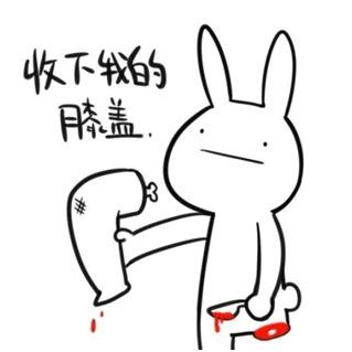 动漫 简笔画 卡通 漫画 手绘 头像 线稿 319_319