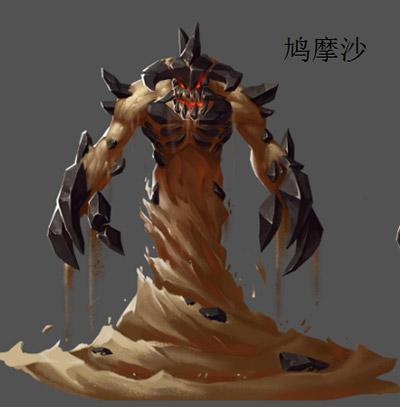 怪物图鉴_武器大师手游