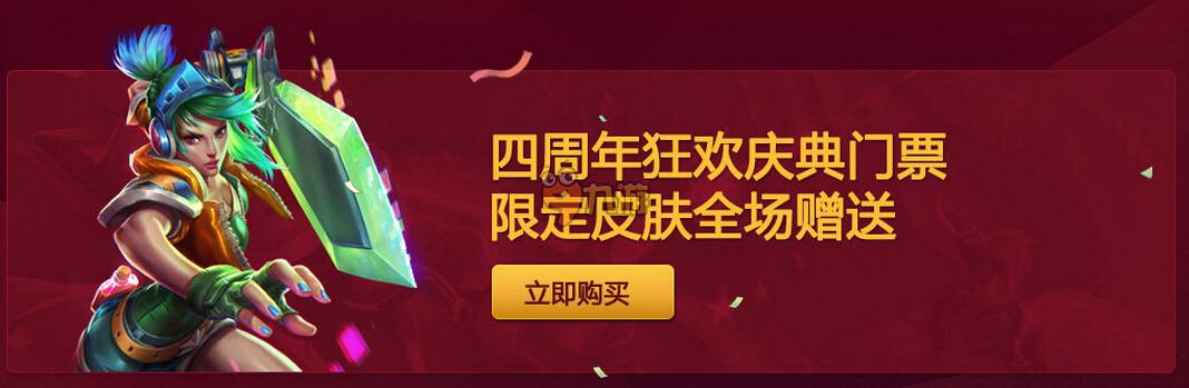 永利赌城官方网站