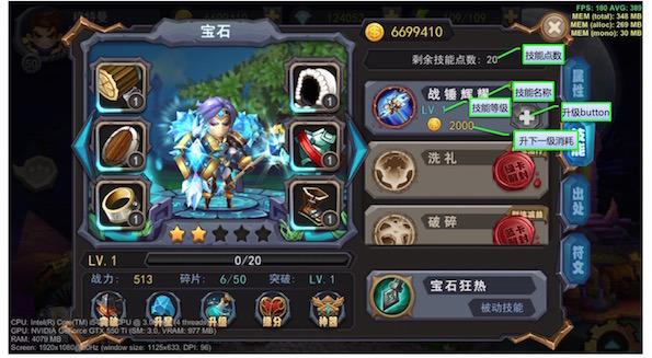 口袋lol 游戏指引 英雄界面  功能入口 点击游戏右下角的功能按钮