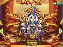 《暴打魏蜀吴》帅哥封神之旅战神殿总决赛