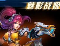 《星河乱斗》魅影战姬 性感双枪御姐