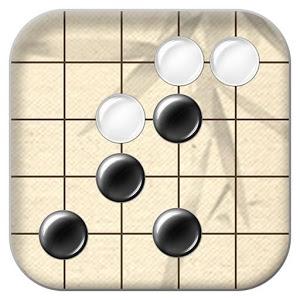 五子棋无限技能的方法图片