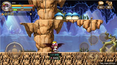 《冒险岛手游》公测时间竞猜 猜中送你蘑菇头