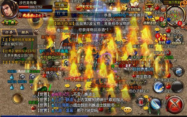 传奇》虽然将游戏平台移到了手机,但从地图布局,到怪物设定甚至新衣服