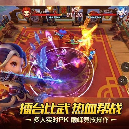 《梦幻西游无双版》PVP玩法解析二测活动再升温