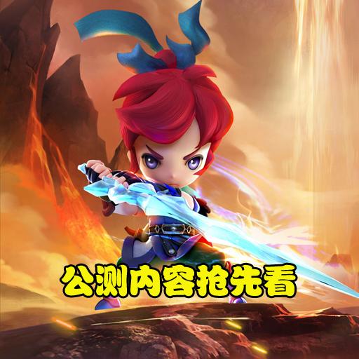2016最期待手游《梦幻西游无双版》公测大爆料