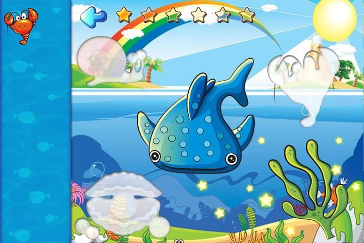 宝宝识字之海洋动物拼图游戏好玩吗 怎么玩 宝宝识字之海洋动物拼图