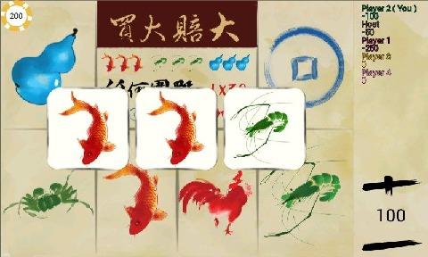 发财鱼虾蟹 (可蓝芽5人对战)