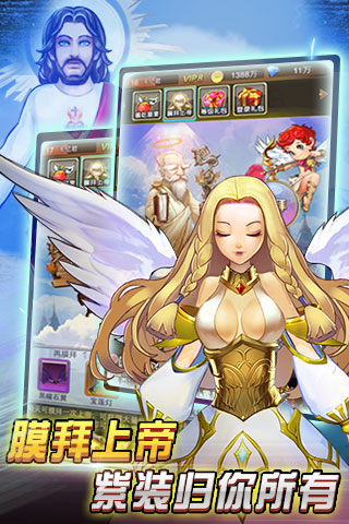 天使幻想图5