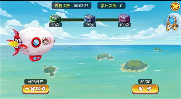 《皮卡丘PK数码兽》新手攻略 探索玩法详情介绍