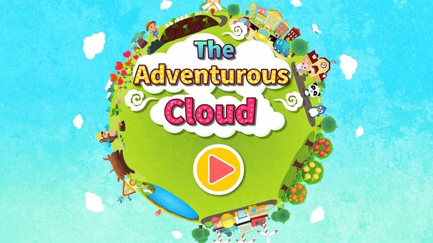 云朵图片设计素材