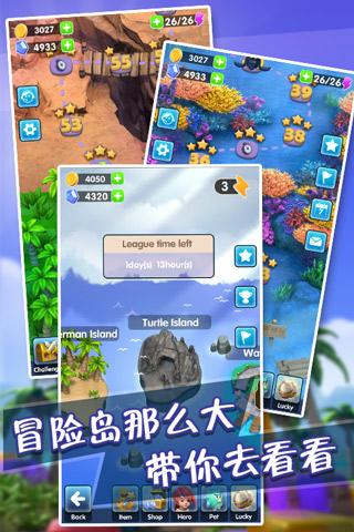 石器冒险岛图5