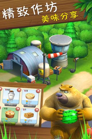 熊出没之熊大农场图1