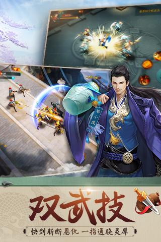 陆小凤传奇图3