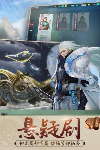 陆小凤传奇图2
