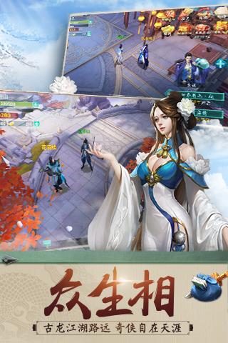陆小凤传奇图1