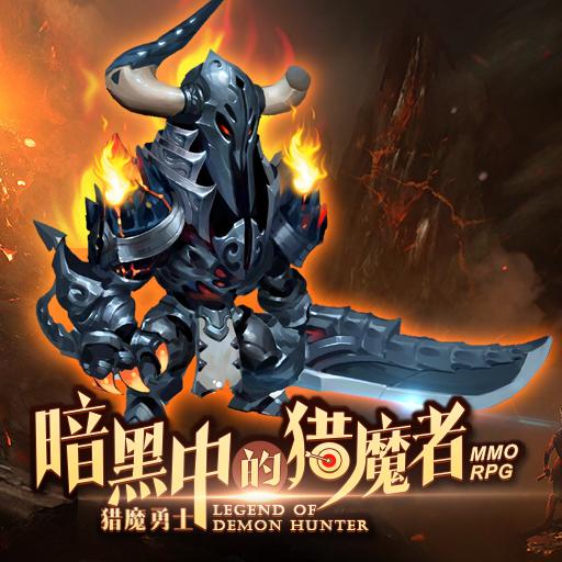 经典MMO大作《猎魔勇士》10.27全面上线!