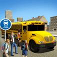 校车驾驶模拟器2016