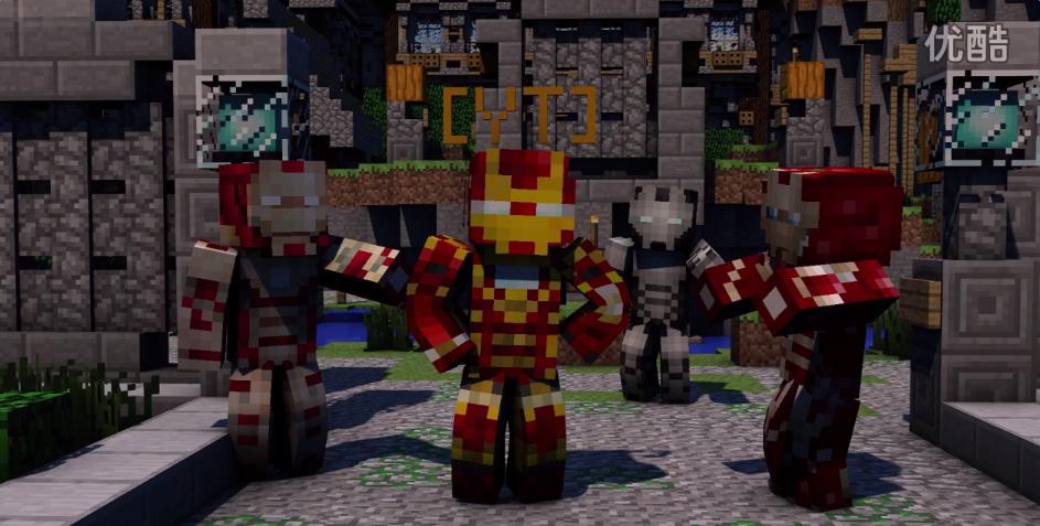 《我的世界》视频-超级英雄模组之钢铁侠!
