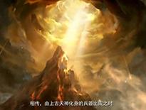 《英魂之刃》手游-震撼开篇序曲