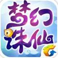 梦幻诛仙-子女玩法电脑版