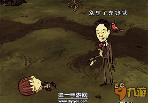 饥荒手机版玩家搞笑100种死法 不作死不会死