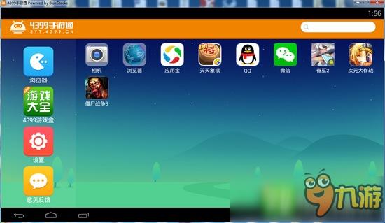 守护GDP_守护GDP小米版 守护GDP手机版游戏下载 1.0.0 安卓版 我游网