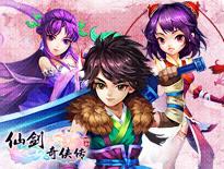 《仙剑3D回合》新版本玩法介绍视频