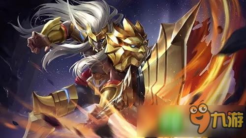 射手荣耀达摩狮子座王者即将报复男生上线方法特效座碾压白羊座黄金的皮肤图片