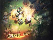 《我的战争》游戏玩法视频首次曝光