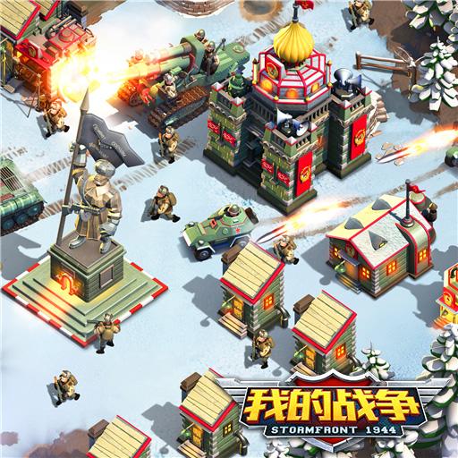 《我的战争》12月21日全平台首发!