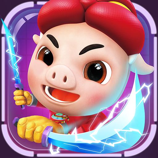 猪猪侠超级英雄官方版下载、猪猪侠超级英雄正版下载、猪猪侠超级英雄手游下载、手游分类、类手游