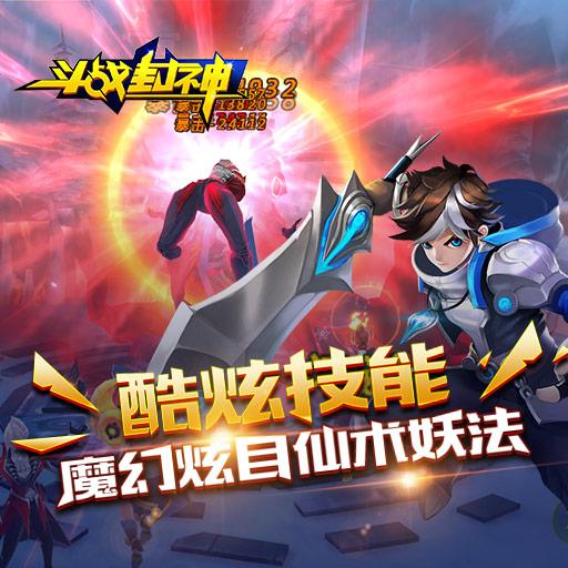 专属大招 《斗战封神》手游法宝系统介绍