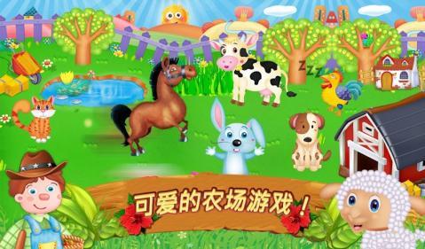 希德动物农场
