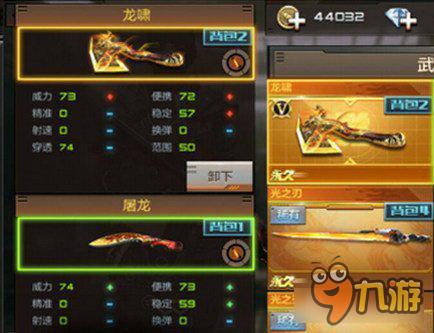 屠龙游戏攻略秘籍 屠龙攻略大全 高分技巧 九游手机游戏