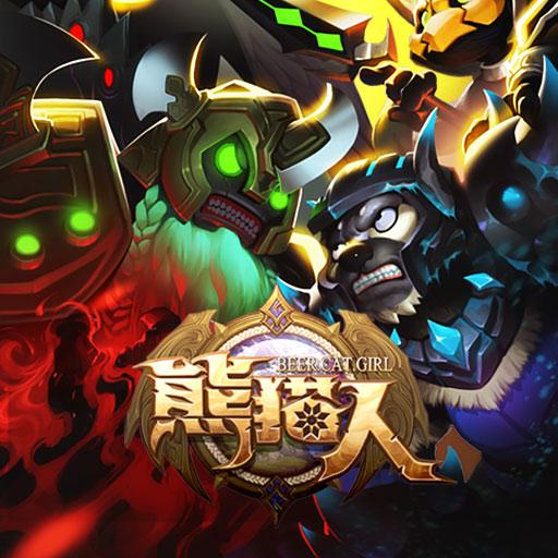全民RPG战斗手游《熊猫人》12月中旬删档测试