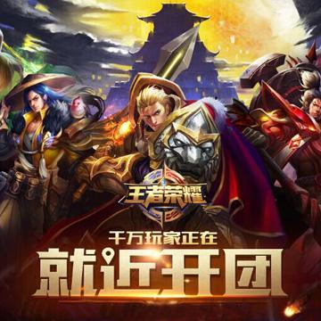 《王者荣耀》春节新版爆料 新英雄新功能新体验