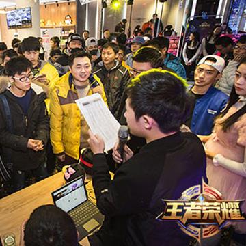 《王者荣耀》率先推出OB、Banpick两大功能 引领微电竞探索